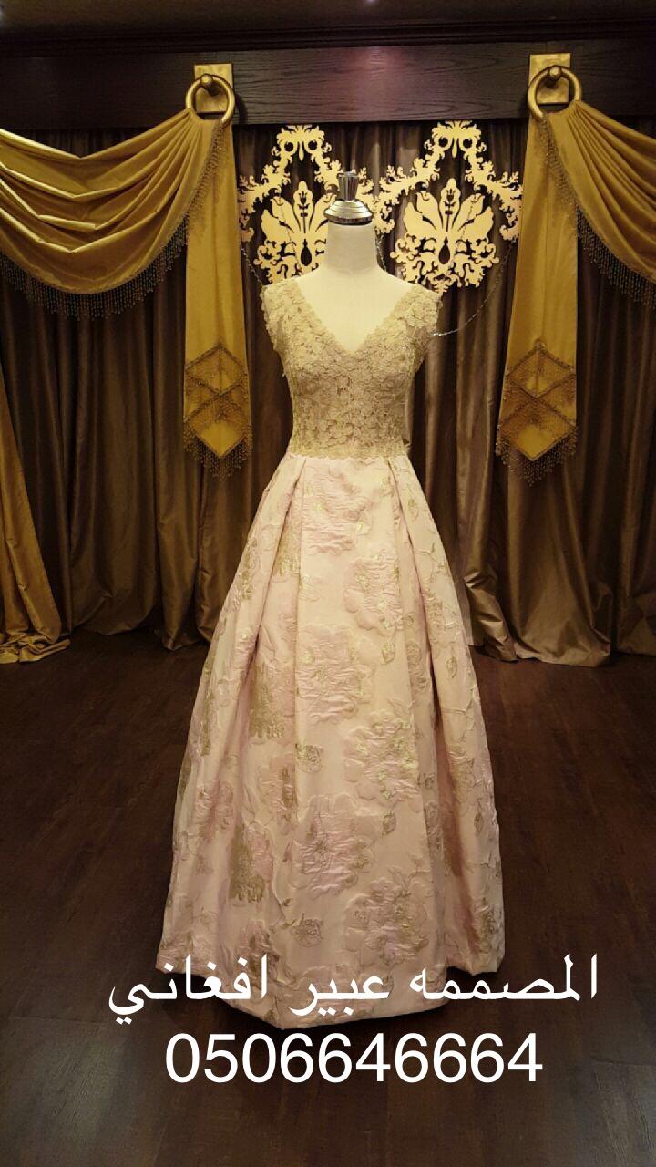 فستان رووعه